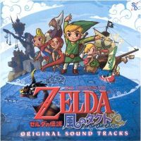 NeoGAF's Soundtracks of the 6th Generation (+PC/ARC 2000-2005