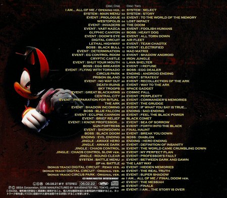 Shadow The Hedgehog (Full Soundtrack) 4426-snwdjqrzmo