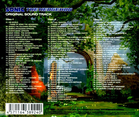 50 first dates soundtrack free mp3 download